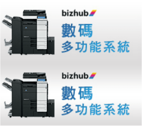 廠房數碼印刷設備 - COLOR PRO OUTPUT