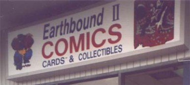 earthboundII1