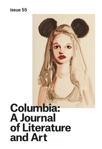 Columbia Journal Cover