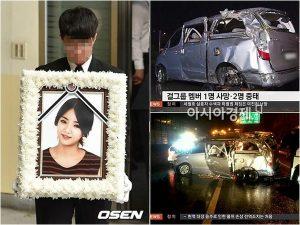 「Ladies' Code」車禍一事震動了韓國業界、以至海外媒體