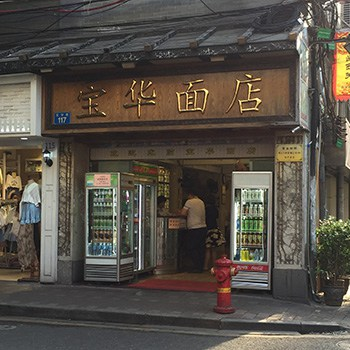 One of the oldest restaurants in Guangzhou