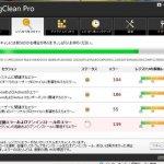 偽セキュリティソフト Reg Clean Pro