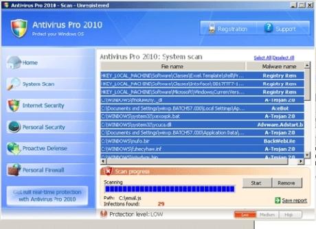 偽セキュリティソフトanti-virus-pro2010