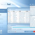 偽セキュリティソフトsecurity-tool