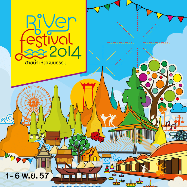 Welcome to River Festival 2014!
