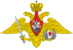 Russian Airborne Troops Emblem