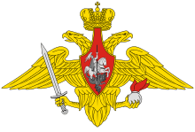Russian Ground Forces Emblem [thumb]