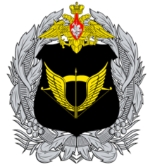 Russian Special Operations Forces Emblem [thumb]