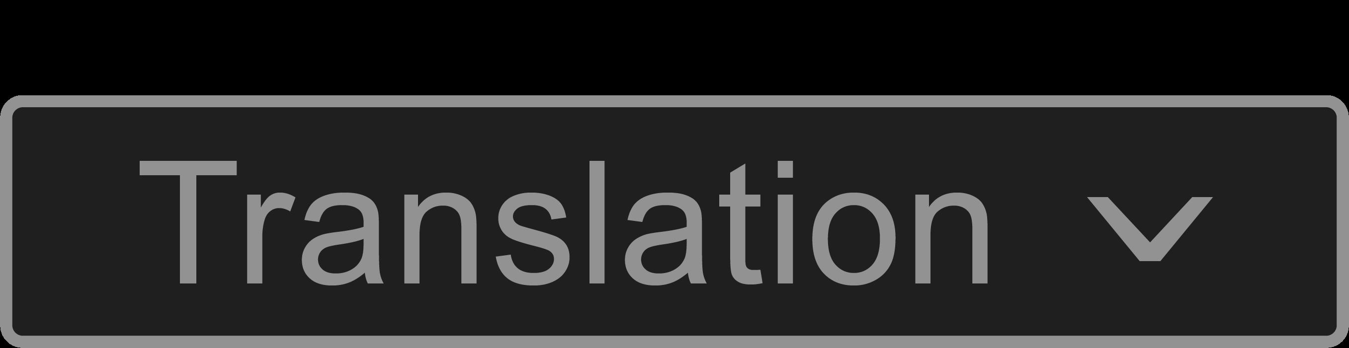 Knop voor de modus perspective bij het translation van videobeelden met BlackMagic Design DaVinci Resolve.