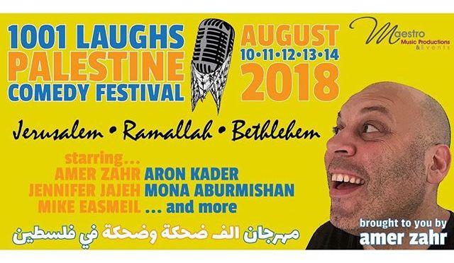אלף צחוק וצחוק – פסטיבל הקומדיה הפלסטיני