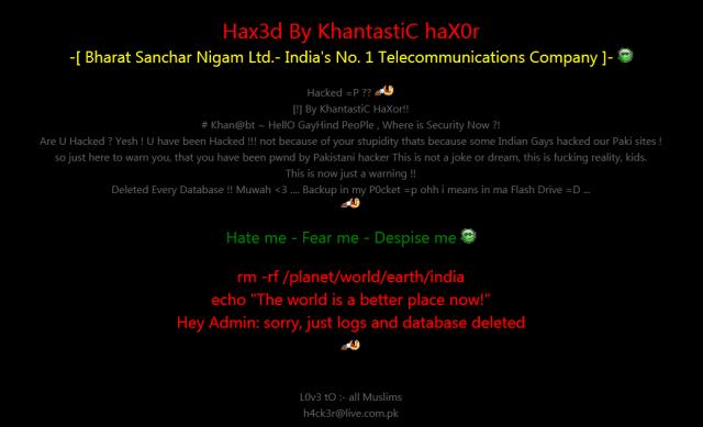 BSNL-hacking