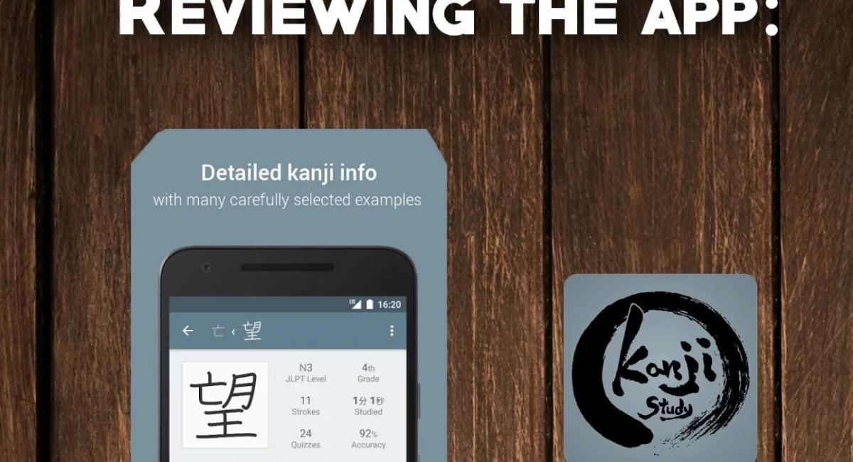 Kanji Study by Chase Colburn