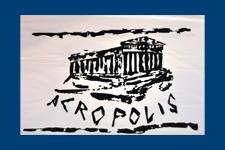 Librería-Papelería Acrópolis