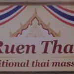 Ruen thai massaje Mallorca