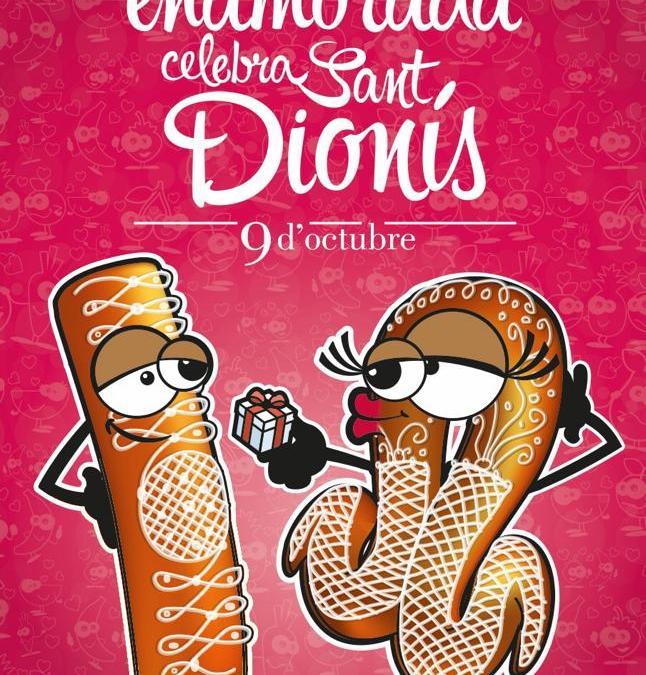 Carteles promocionales Sant Dionís 2016