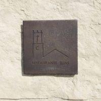 Restaurante Elías, de los mejores arroces de España