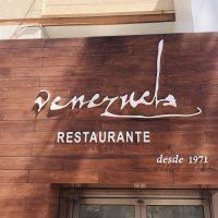 Restaurante Venezuela en Lo Pagán y su caldero en 5 entregas