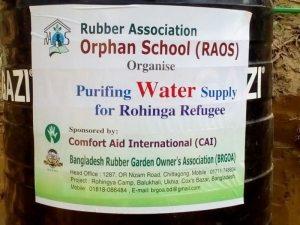 RohingyaOrphans5-20180202