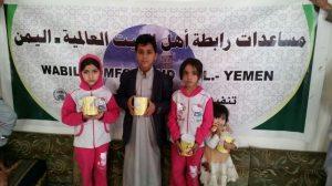 YemenMilkDrive3