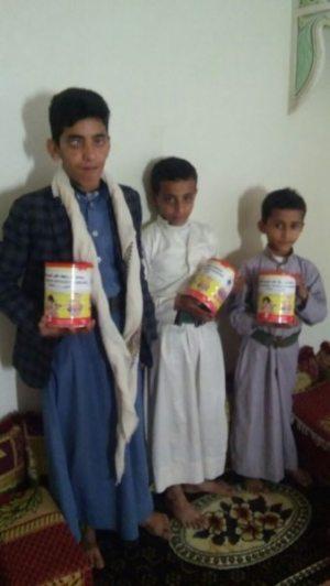 YemenMilkNovE