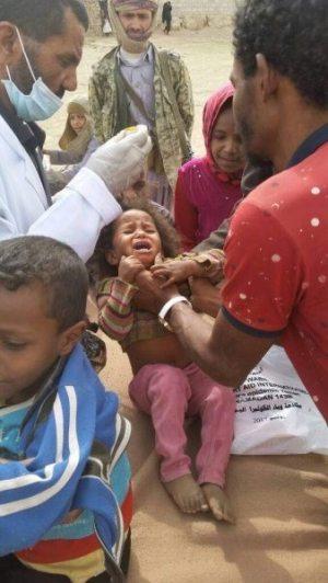 YemenVac5
