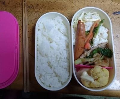 食トレモニターT様の昼食