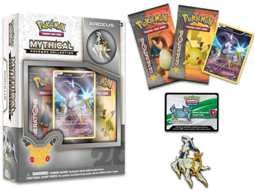 Toy-Trading Card-Arceus Mythical Pokémon Collection (Pokémon TCG).png