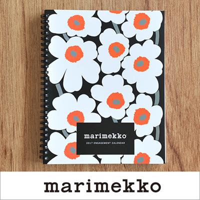 2017-marimekko-engagement-calendar-planner-3