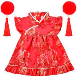 Geyoga Kids Qipao Costume Set