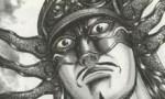 【キングダム】王センって実際倒せる奴が誰もいないんだよなwwwwwwww