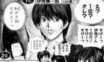 【ヒカルの碁】伊角さんってなんでそこまで人気だったのだろうか?
