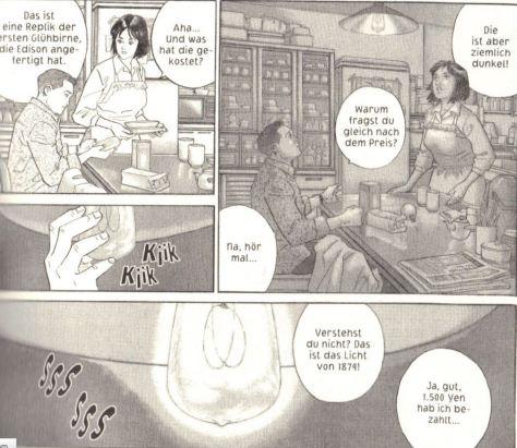 Jiro Taniguchi: Der geheime Garten vom Nakano Broadway