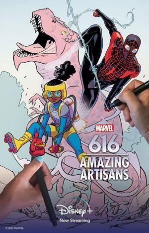 Amazing Artisans