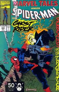 Marvel Tales #255