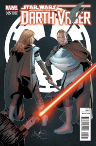 Darth Vader #5 Larroca Variant