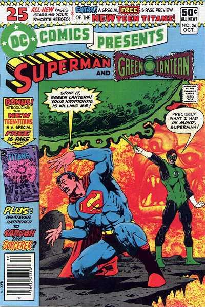 Previews vs 1st Appearances | CBSI Comics