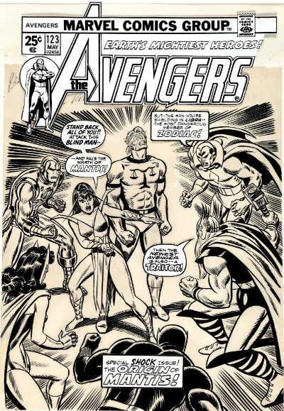 avengers-123-1974-cover-by-ron-wilson-john-romita-sr