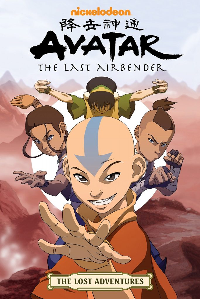 Avatar: The Lost Adventures