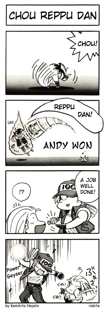 Chou Reppu Dan