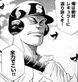 増子 透(ますこ とおる)