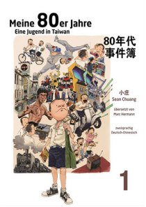 CRFF176 – Meine 80er Jahre – Eine Jugend in Taiwan