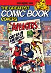 Greatest Comic Book Covers
