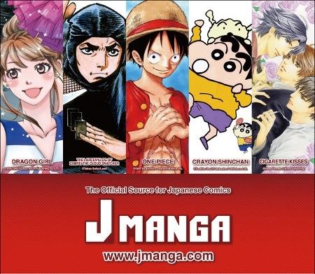 jmanga.jpg