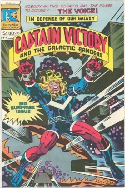 kirby captain victory