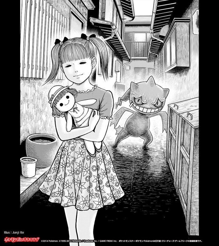 pokemon_junji_ito_full.0.jpg