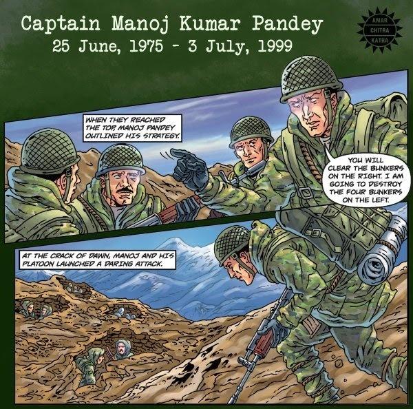 Captain Manoj Kumar Pandey - Amar Chitra Katha