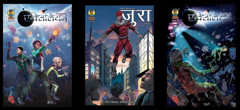 Fenil Comics - New Set