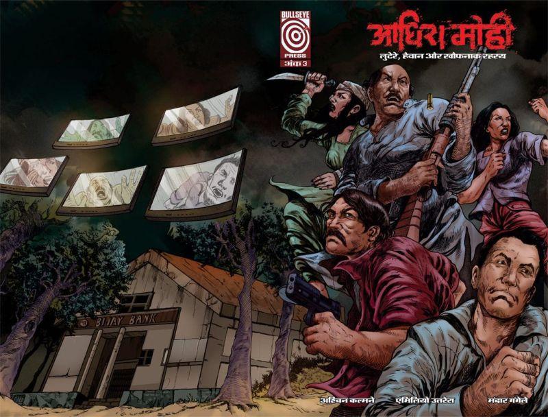 Adhira-Mohi 3 - Full Cover