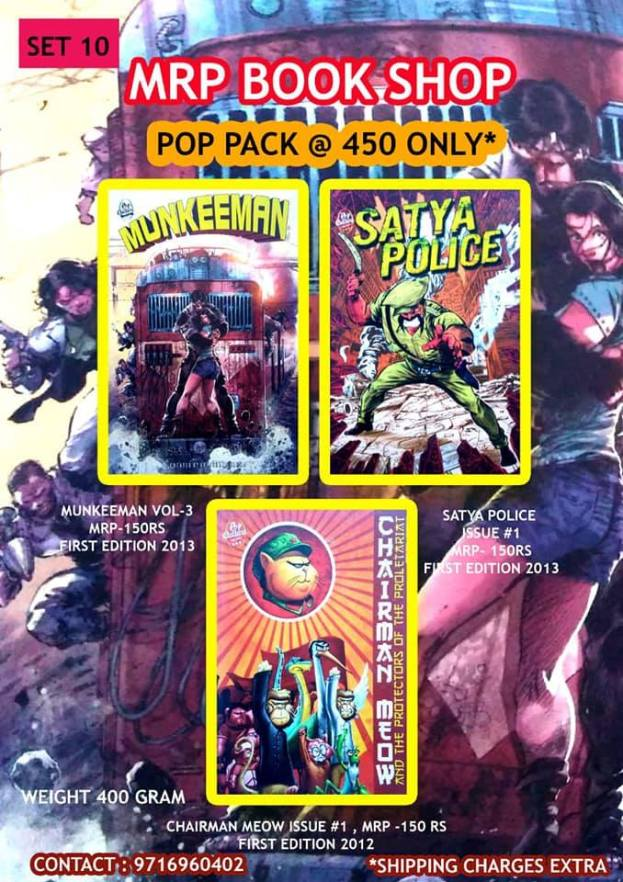 Pop Culture Pack