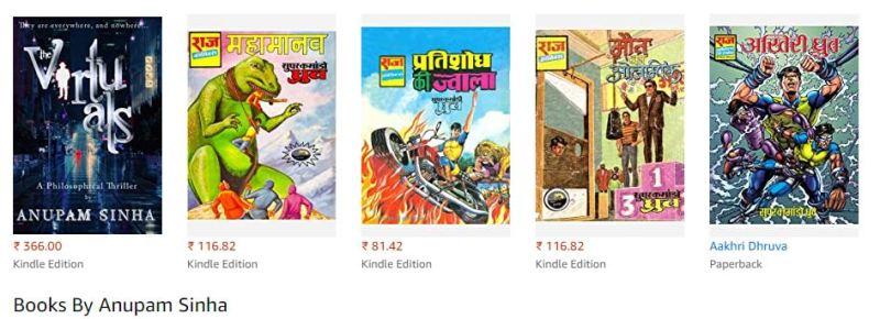 Books By Anupam Sinha